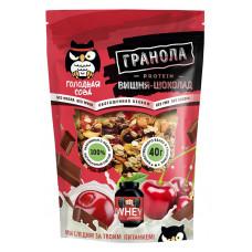 Гранола Вишня-шоколад, Голодная Сова